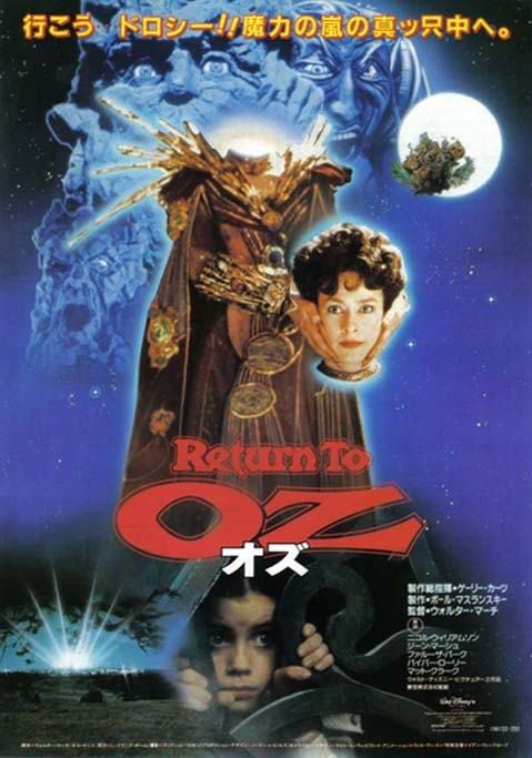 The Japanese poster pretty accurately captures the feel of the film. Brr! (via Sonic Brain Explosion)