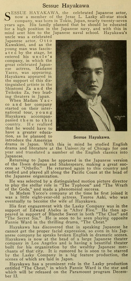 Mr. Hayakawa made his mark in more ways than one.