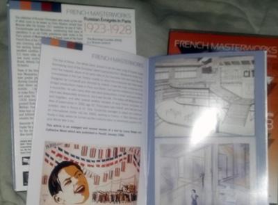 french masterworks (1)