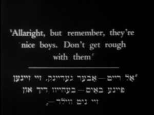 The bilingual intertitles.